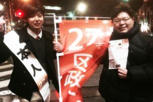 itoyohei_kashinosan