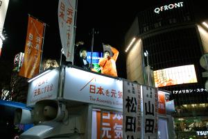 gaitou_shibuya_0225