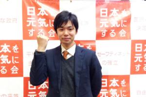 genkikai_kisyakaiken_0225