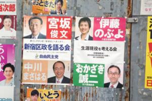 ito_poster