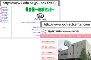 website_chiikicenter_0611