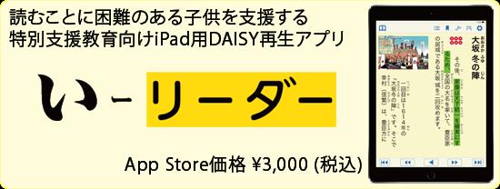 e-reader_top