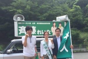衆議院(小選挙区選出)議員の選挙区一覧表 | 東京 …